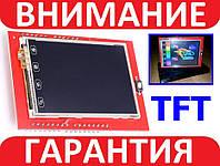 Дисплей 2.4 TFT 240*320 сенсорный MicroSD Arduino