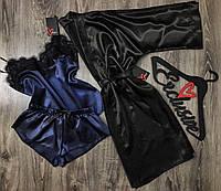 Темно синяя пижама майка и шорты+черный халат-набор одежды для дома.
