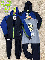 Спортивный костюм для мальчиков 134 164 см