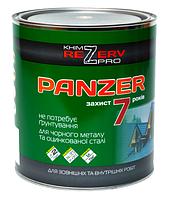 Емаль Панцир ТМ Хімрезерв (3кг / 11 кг/ 40 кг) Від упаковки