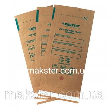 Крафт пакеты 150х280 для паровой, воздушной стерилизации,  самоклеющиеся (100шт/уп) Медтест, фото 2