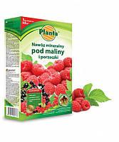Минеральное удобрение для малины и смородины в гранулах, 1кг - Planta