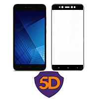 Стекло Full Glue 5D Xiaomi Redmi Note 5A, Black (техпак)