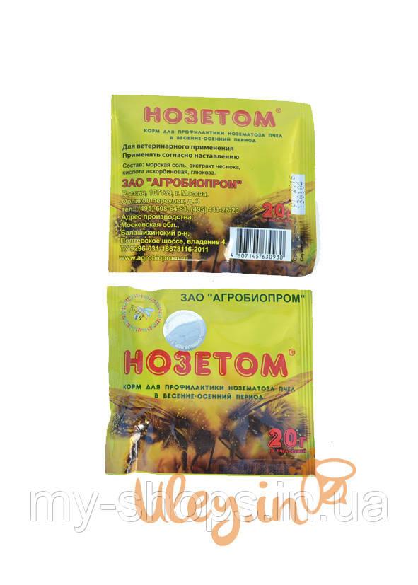 Нозетом (20гр. -10 доз) (комплекс солей,микроелементов,природных соединений)