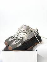 Мужские кроссовки в стиле Adidas Yeezy Boost 700 V2 (43, 44 размеры)