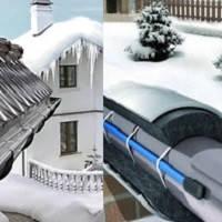 Системы антиобледенения, снеготаяния, обогрева труб