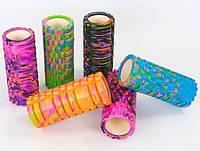 Массажный валик (ролик, роллер) для занятий йогой и пилатесом Grid Combi Roller (d-14,5см, l-33см, цвет MIX)