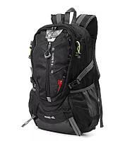 Рюкзак туристический Xmund XD-DY6 40L