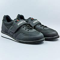 Штангетки обувь для тяжелой атлетики PU  (р-р 40-45) (верх-PU, подошва TPU, черный) Z