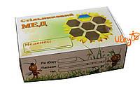 Коробка для Сотового мёда, фото 1