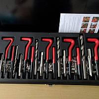 Geko G02790 набор для восстановления резьбы М5 М6 М8 М10 М12