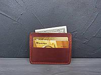 Кожаный картхолдер, мини кошелек из натуральной кожи коричневый