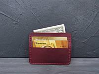 Кожаный картхолдер, мини кошелек из натуральной кожи марсала
