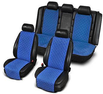 Накидки на сиденья из АЛЬКАНТАРЫ (искусственной замши) синие узкие комплект