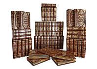 Книги подарочные BST 860503 170х250х56 мм Библиотека детской классики (в 50-ти томах)