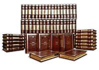 Книги подарочная элитная серия BST 860504 160х224х55 мм Библиотека русской классики (Robbat Marrone) (в 100 томах) в кожаном переплете
