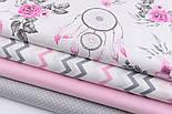 """Ткань хлопковая """"Ловцы снов и серо-розовые розы"""" на белом  № 2204а, фото 3"""