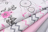 """Ткань хлопковая """"Ловцы снов и серо-розовые розы"""" на белом  № 2204а, фото 4"""