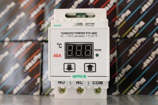 купить терморегулятор по лучшей цене
