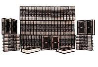 Книги подарочные элитная серия BST 860521 140х225х50 мм Библиотека русской классики (Perugia Brown) (в 100 томах) в кожаном переплете