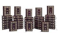 Книги элитная серия подарочные BST 860523 130x205x46 мм Библиотека всемирной литературы (в 200 томах) в кожаном переплете