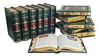 Книги элитная серия подарочные BST 860524 Всемирная история (в 12 томах) в кожанном переплете