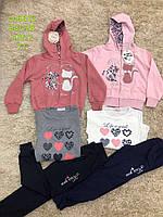 Трикотажный костюм 3 в 1 для девочек, S&D, 98-128 см,  № CH-5813