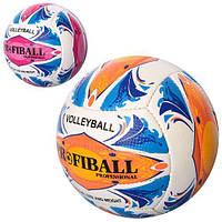 Мяч волейбольный, официальный размер, ПУ 1,4мм, ручная работа, 260*280г, 2 цвета, 1114