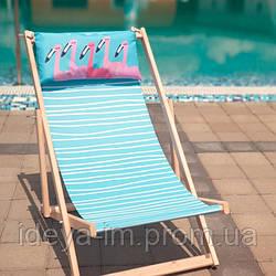 Шезлонг деревянный складной для пляжа и бассейна Фламинго