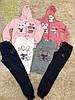 Трикотажный костюм 3 в 1 для девочек, S&D, 116-146 см,  № CH-5822