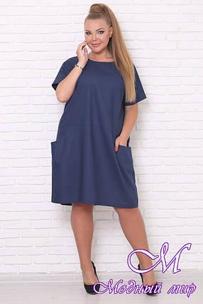 Женское свободное платье большого размера (р. 42-90) арт. Челси, фото 2