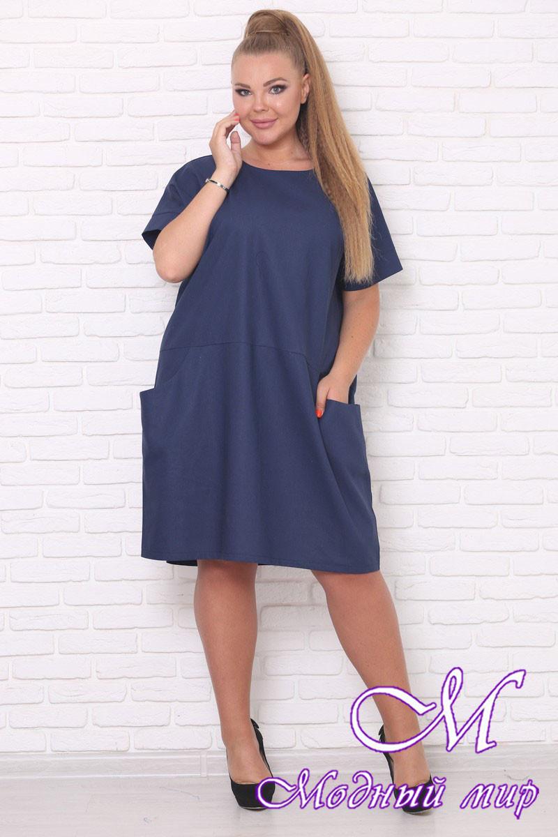 Женское свободное платье большого размера (р. 42-90) арт. Челси