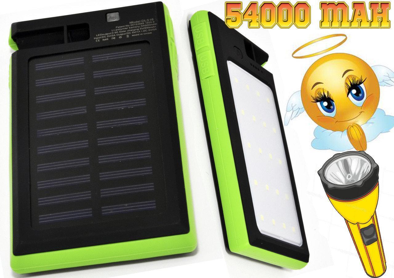 Мощный Power Bank 54000 mAh. Внешний аккумулятор, зарядное. Солнечная батарея + ФОНАРИК