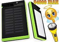 Мощный Power Bank 54000 mAh. Внешний аккумулятор, зарядное. Солнечная батарея + ФОНАРИК, фото 1