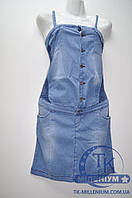 Rooscer сарафан джинсовый для беременных 035 Размер:40