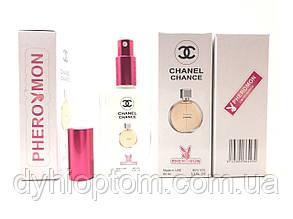 Женский парфюм Chanel Chance, 60 ml