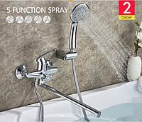 Смеситель для ванны SANTEP 13592, фото 1