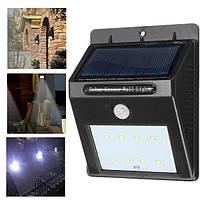 Уличный светильник с датчиком движения на солнечной батарее 20 LED