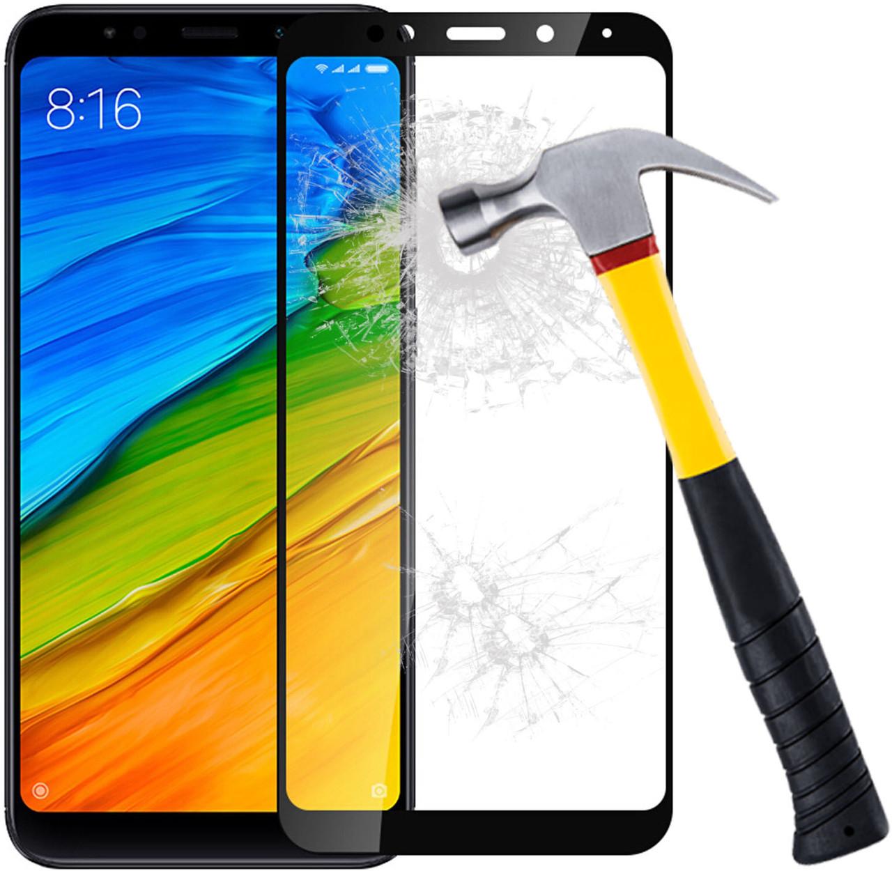 Защитное стекло с рамкой 5D Frame для Xiaomi Redmi 5 Plus 0.30 мм