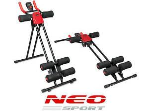 Скамья для пресса Neo-Sport NS-13
