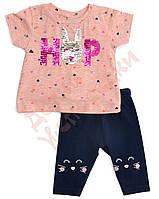 27a5d39fe3cb8 Костюм футболка и капри для девочки детский