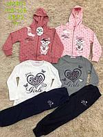 Трикотажный костюм 3 в 1 для девочек, S&D, 98-128 см,  № CH-5811