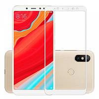 Стекло Full Glue 5D Xiaomi Redmi S2, White (техпак)