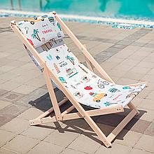Лежак-шезлонг для отдыха дачи Travel