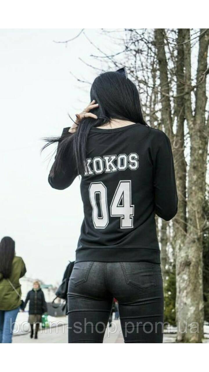 Черный женский свитшот с номером и именем