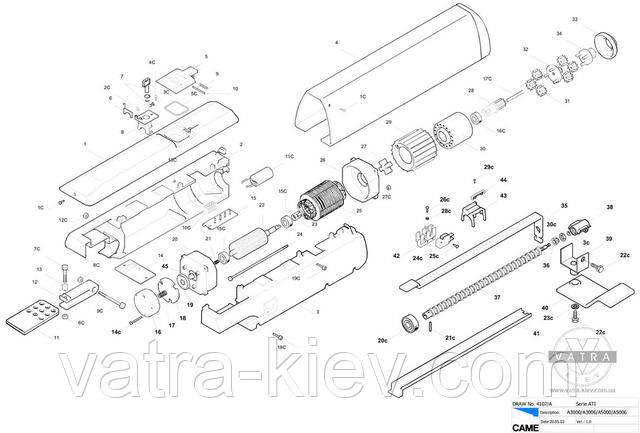 Крышка привода Came ATI - 119rid099