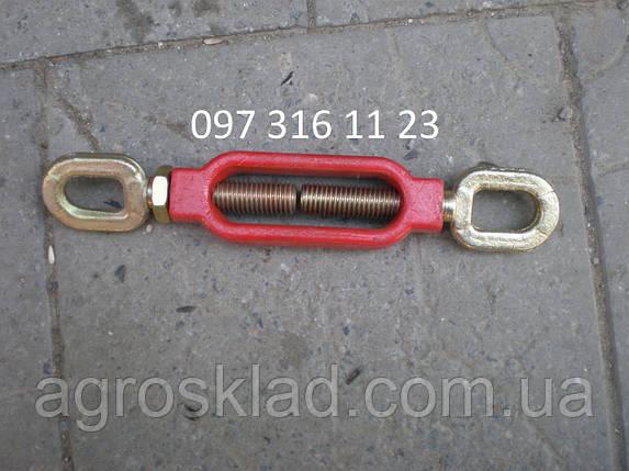 Стяжка МТЗ А61.04.000 (80-4605080), фото 2