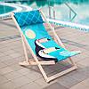 Шезлонг деревянный лежак для дачи или отдыха Туканы