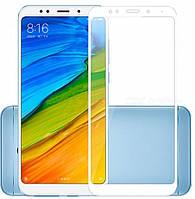 Стекло Full Glue 5D Xiaomi Redmi 5, White (техпак)
