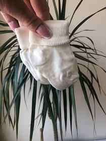 Носочки для новорожденных детей 0-3 мес, айвори